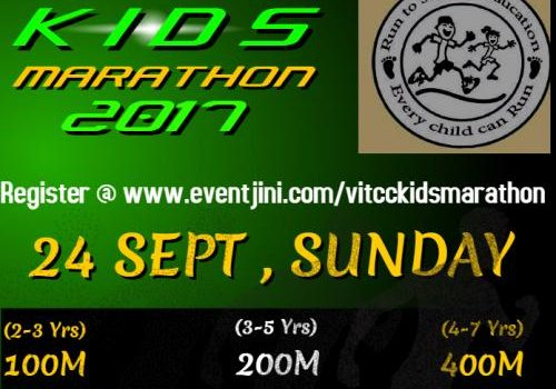 VIT UNIVERSITY CHENNAI NATIONAL LEVEL KIDS MARATHON 2017