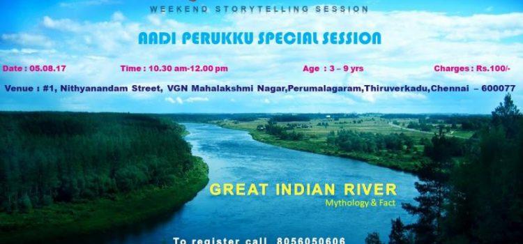 Aadi Perukku Special Season Story Telling Workshop