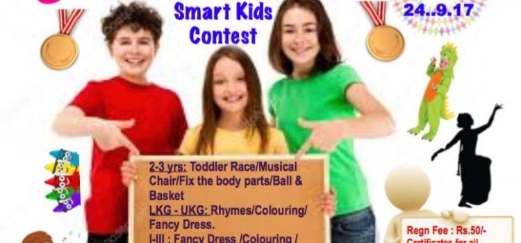 Smart Kids Contest 2017