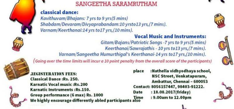 Nathella Vidhyodaya Sangeetha Saramrutham Inter School Competition – 2017