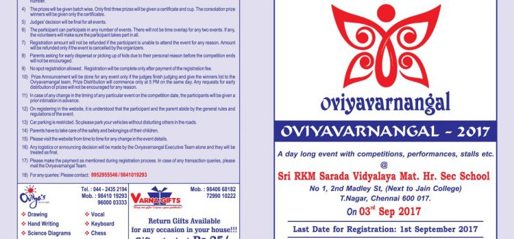Oviyavarnangal – A day long event filled with competitions, performances for Ladies & Kids