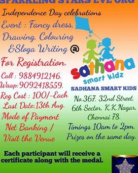 Sparkling Stars Competition for Kids on Aug 15, 2017