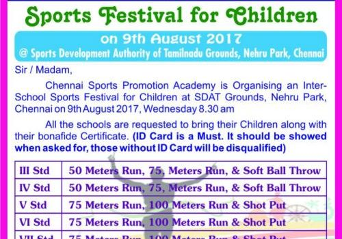 Sports Festival for Children 2017 (Std III to VIII)