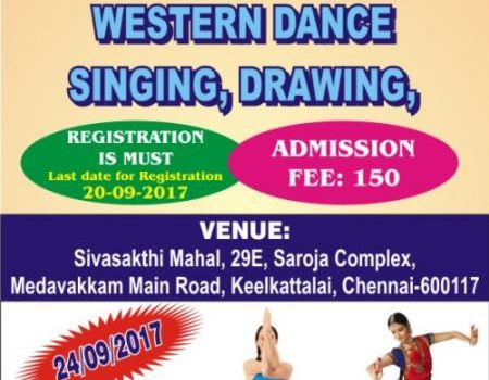 NAVARATHRI COMPETITION IN KEELKATTALAI on 24th Sep