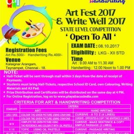 Art Fest & Write Well 2017 : State Level Competition on 8th October ,2017