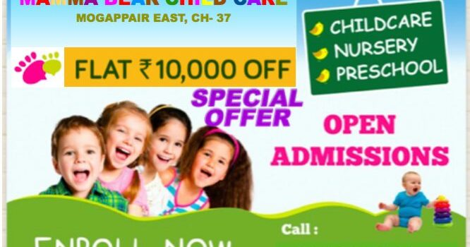 Vijayadasami Admission Open