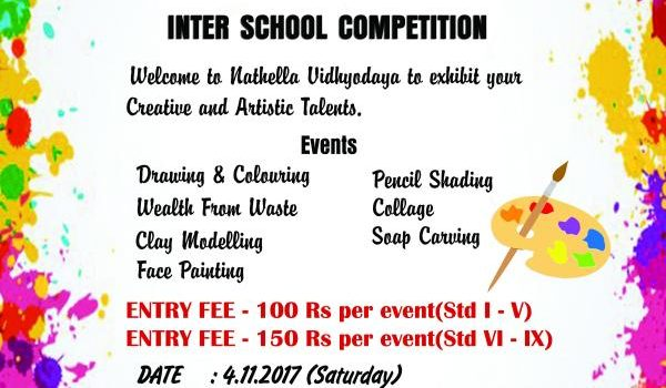 LITTLE PICASSO – 2017  INTER SCHOOL ART COMPETITION