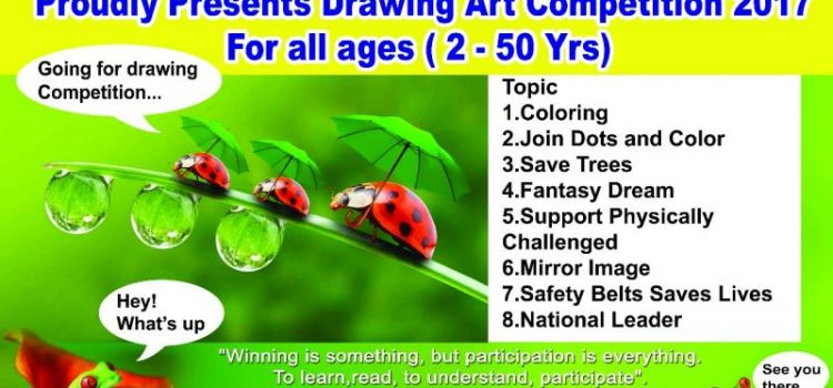 Sharavanas Artz Fusion Inter District Drawing Competition 2017