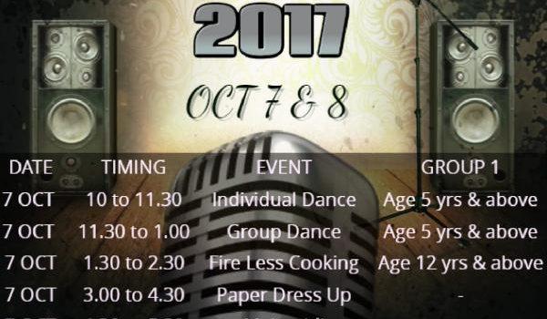 ERGON Activity Center Talent Show 2017 on Oct 7th & 8th, 2017