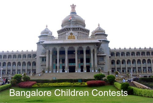 Bangalore Children Competitions New Section