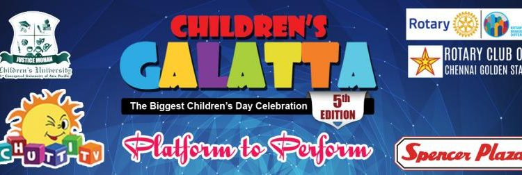 CHILDREN'S GALATTA – 5th EDITION on Nov 17 to 19, 2017 at Spencer Plaza