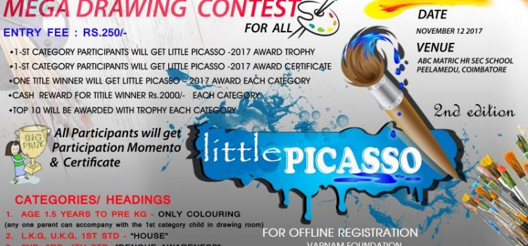 MIRACLE MEDIA P LTD & VARNAM FOUNDATION Presents  Little Picasso 2017