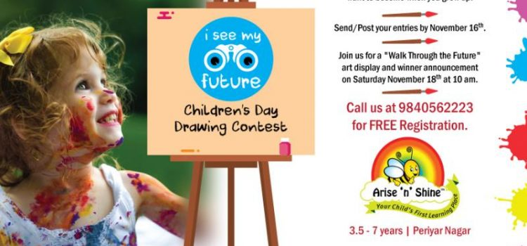 Arise 'n' Shine Children's Day Contests 2017