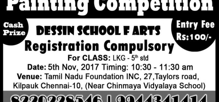 Dessin School of Arts Painting Competition on Nov 5, 2017