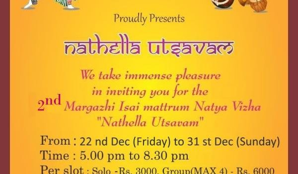 Nathella Utsavam from Dec 22 to 31, 2017