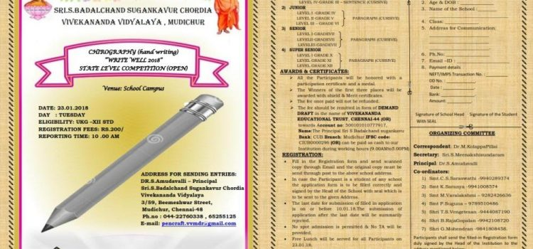 CHIROGRAPHY ( HANDWRITING ) COMPETITION