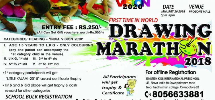 DRAWING MARATHON 2018 at Coimbatore