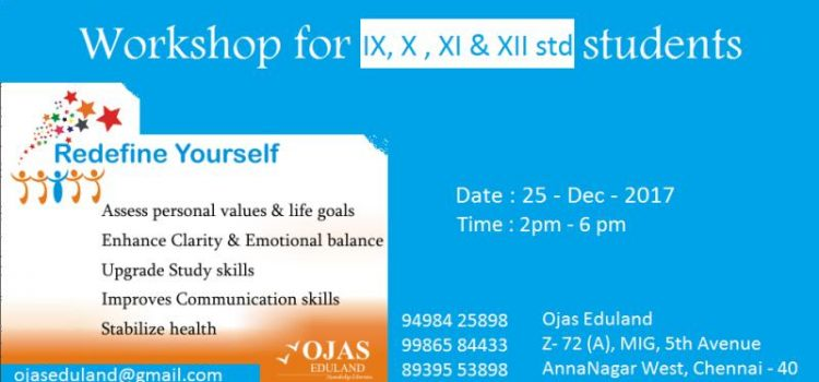 Free workshop for 9th std to 12th std students ( 25 Dec 2017)