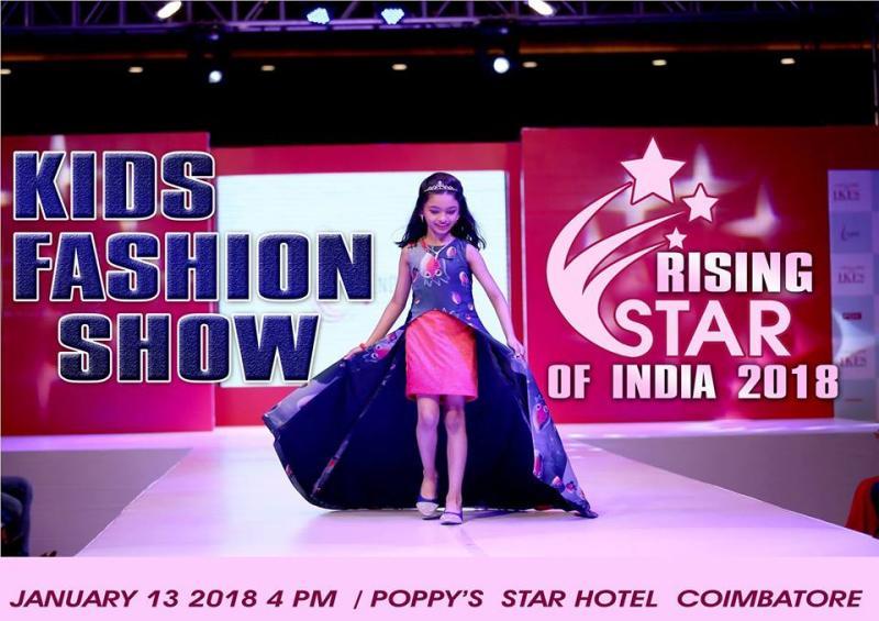 Rising Star of India 2018- Kids Fashion Show at Coimbatore ...