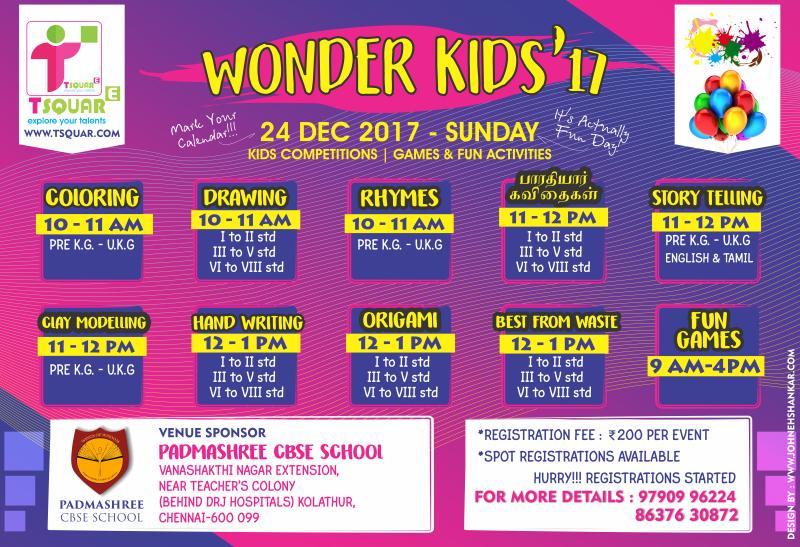 Wonder Kids 17 Kids Competition On 24 Dec 2017 Kids Contests