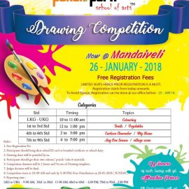 Drawing Competition in Mandaiveli on January 26, 2018