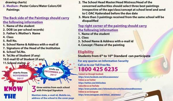 National level Painting & Drawing competition organized by CDAC Hyderabad