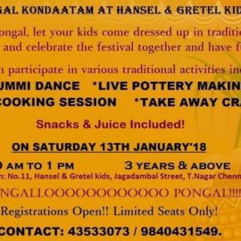 Pongal Kondattam at Hansel and Gretel kids