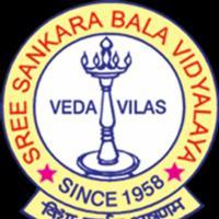 Sree Sankara Bala Vidyalaya Golden Jubilee School & Junior College, Pallikkarani Admission 2020-21