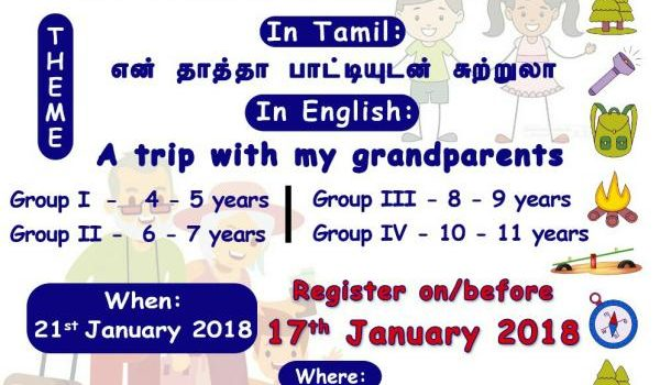 STORY TELLING CONTEST IN TAMIL & ENGLISH!!!