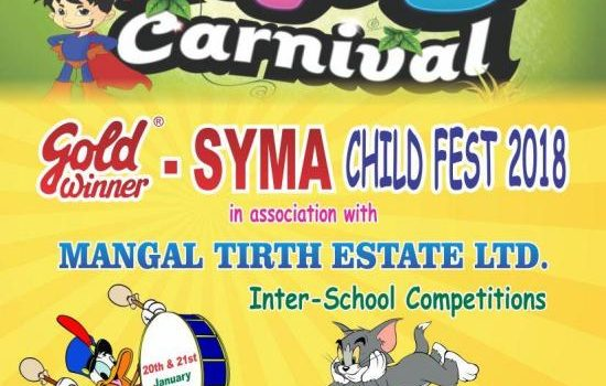 SYMA Child Fest 2018 Competitions at Spencer Plaza
