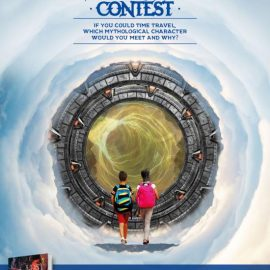 The Hindu Young World Story Writing Contest