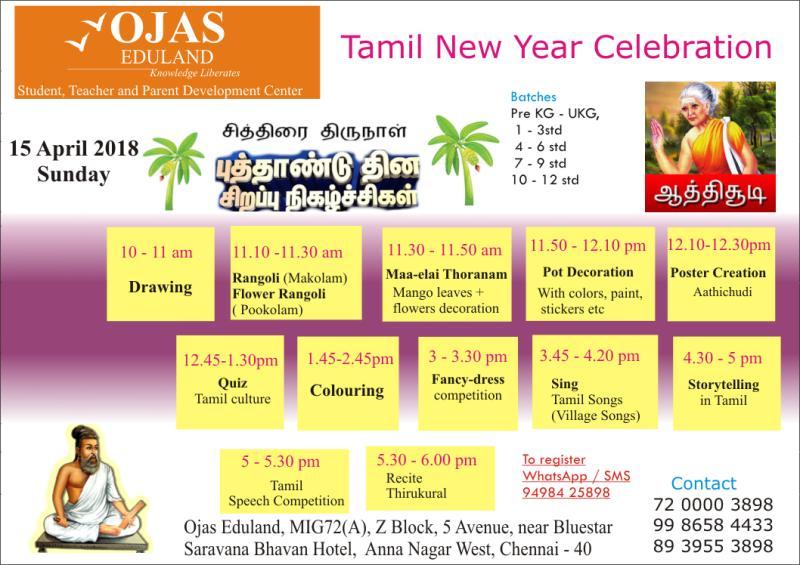 Tamil New Year Celebration @Ojas Eduland ( 15 Apr 2018) – Kids Contests