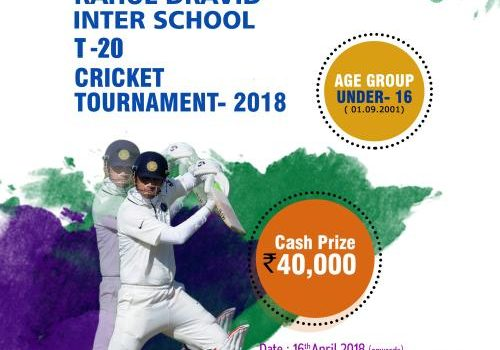 11th RAHUL DRAVID INTER-SCHOOL T-20 CRICKET TOURNAMENT-2018