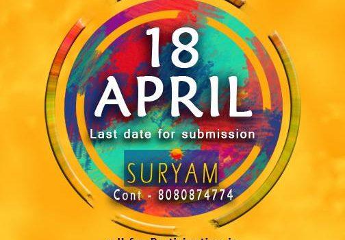 Suryam National Level Drawing & Painting Exhibition