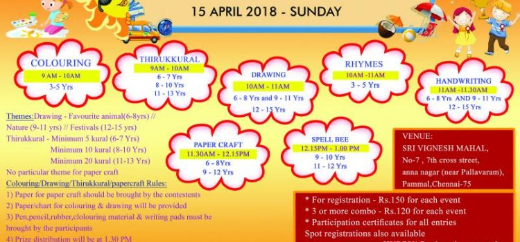 WHIZ KIDS SUMMERFEST '18 Kids Competition on 15th April 2018, Sunday