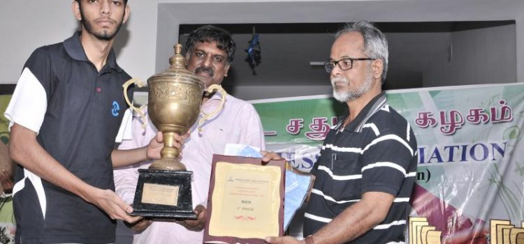 Tournament report of CDCA Sr. Open Selection Chess Tournament 2018