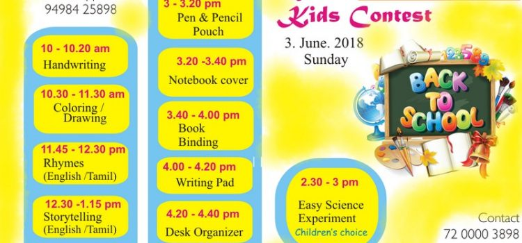 """Ojas Eduland"" is organizing Kid's Competition on 3rd June 2018, Sunday"