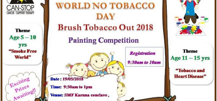 SMF Canstop Brush Tobacco Out – Painting Competition for Children on 19th May 2018
