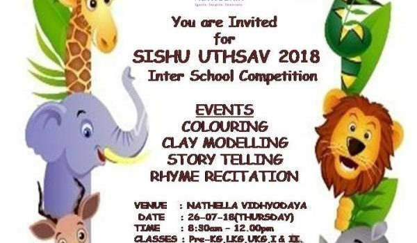 SISHU UTSAV INTER SCHOOL COMPETITION – 2018