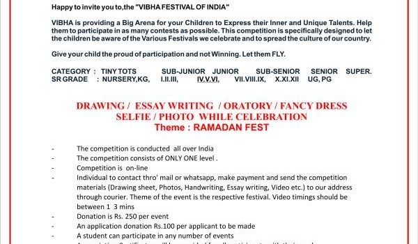 VIBHA FESTIVAL OF INDIA Online Competitions 2018