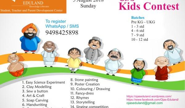 Ojas Eduland conducts Kid's Competition on 5th August 2018