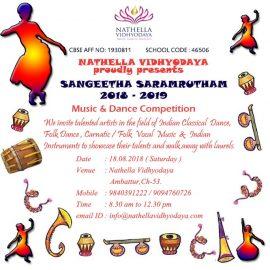 SANGEETHA SARAMRUTHAM – 2018 (Inter School Competition)