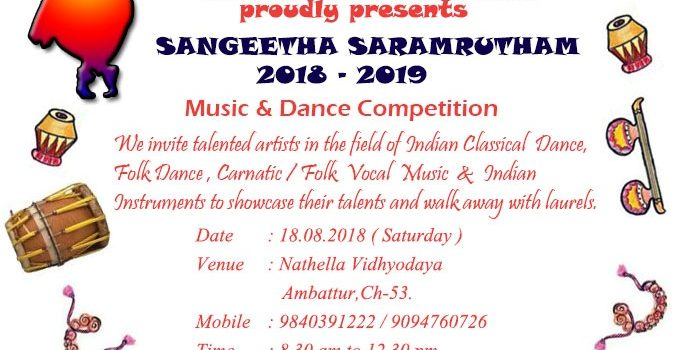 SANGEETHA SARAMRUTHAM – 2018 (Inter School Competition)