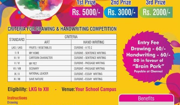 State Level Drawing & Handwriting Contest 2018