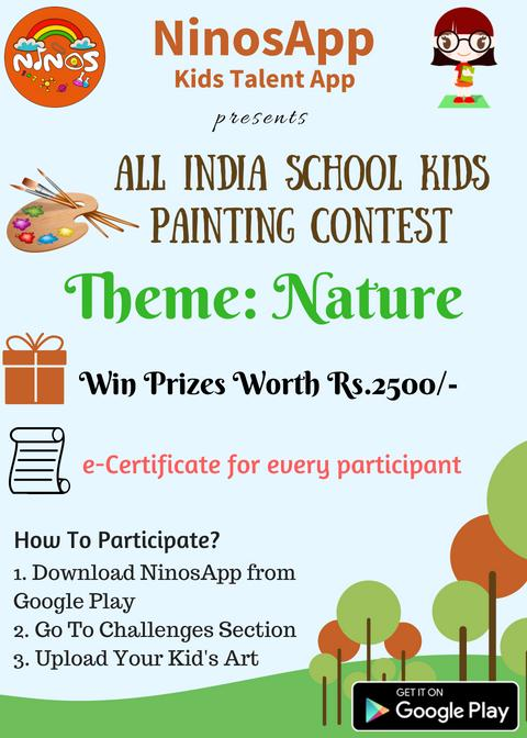 Contests for schools to win money 2018