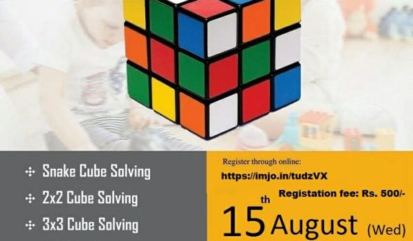 Tamilnadu Cube Association State Level Tournament on Aug 15, 2018