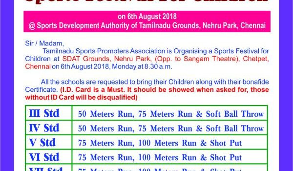 SPORTS FESTIVAL FOR CHILDREN-2018 by Tamilnadu Sports Promoters Association