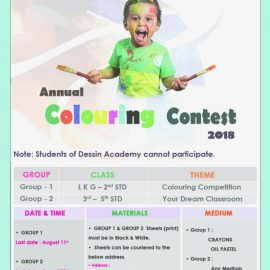 DESSIN SCHOOL OF ARTS, MAMBALAM DRAWING & COLOURING CONTEST 2018