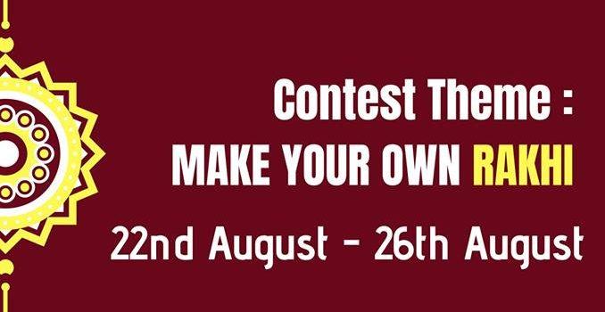 Raksha Bandhan Contest || Plowns