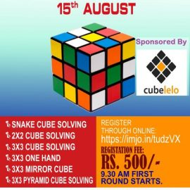 STATE LEVEL CUBE COMPETITION on August 15, 2018